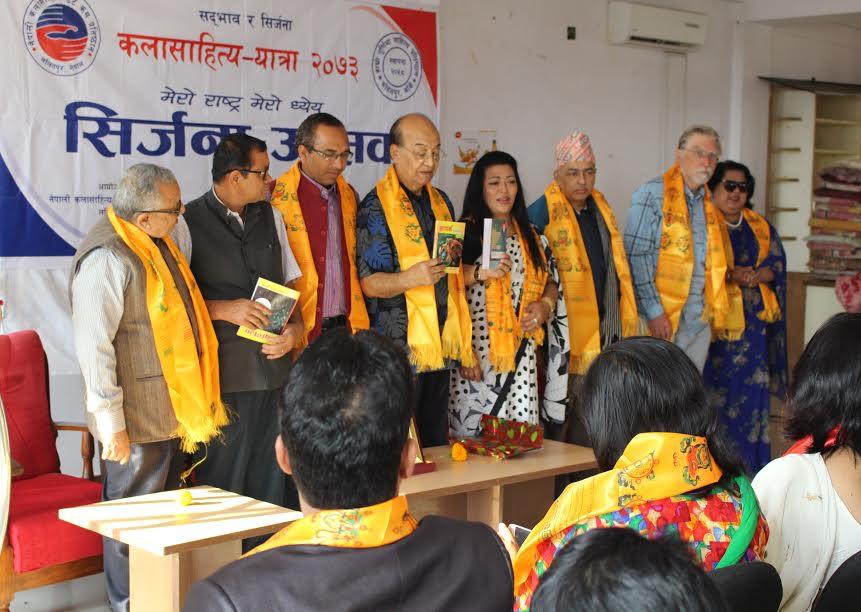 कोहलपुरमा बृहत कवि गोष्ठि सम्पन्न