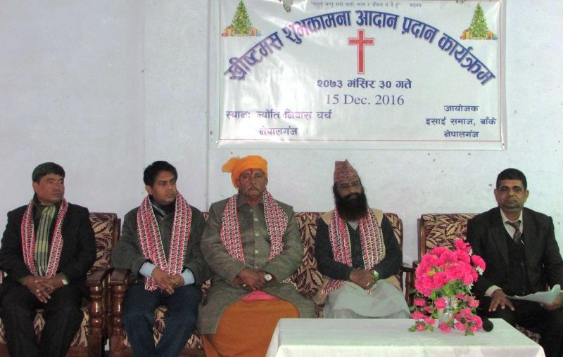 सबै धर्मको सम्मान गर्दै राष्ट्रिय बिदा देऊ : धर्मगुरुहरु